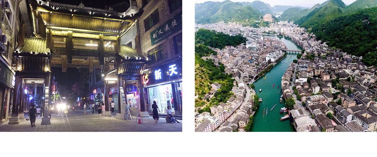 贵州黔东南州镇远古城创建国家级5A景区项目建设古城整体提升manbetx官网下载项目