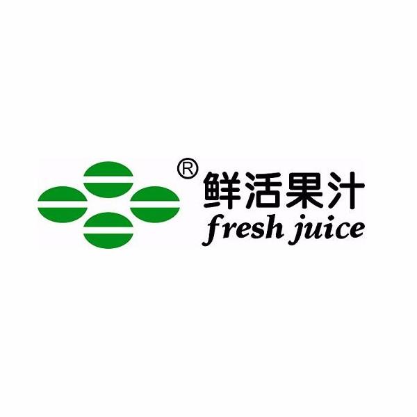 鮮活果汁工業(昆山)有限公司