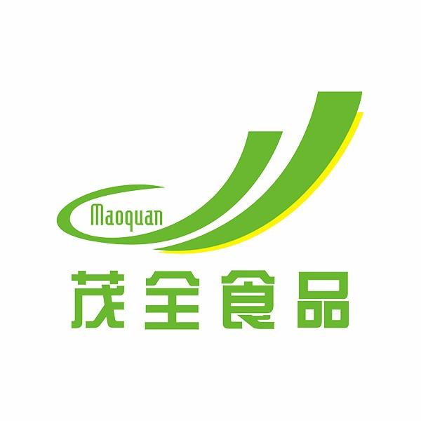 广州茂全食品公司