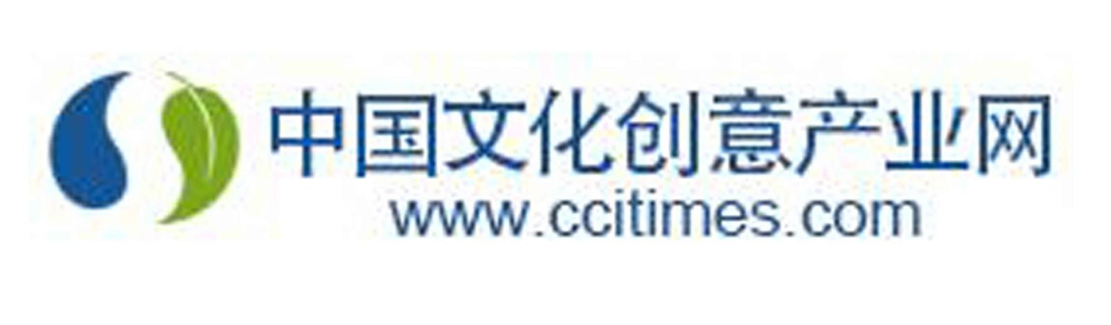中国亚博app官方下载安卓版创意产业网