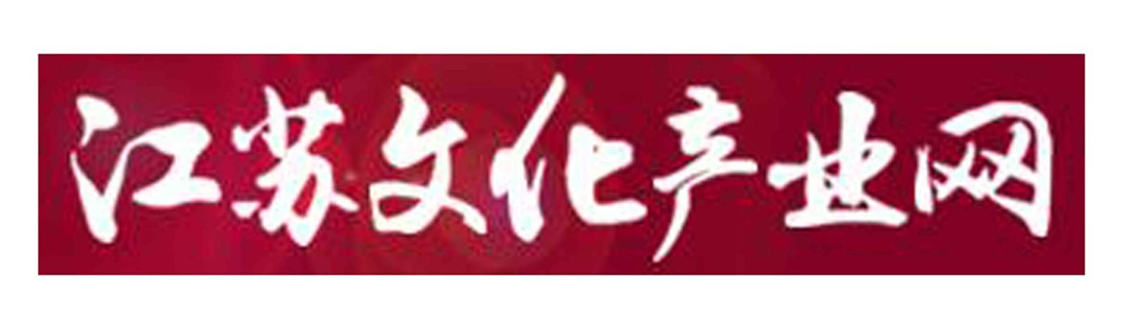 江苏亚博app官方下载安卓版产业网
