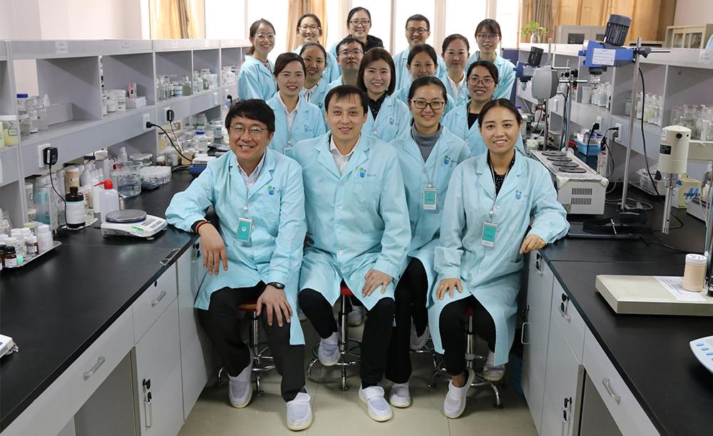 化妆品研发中心