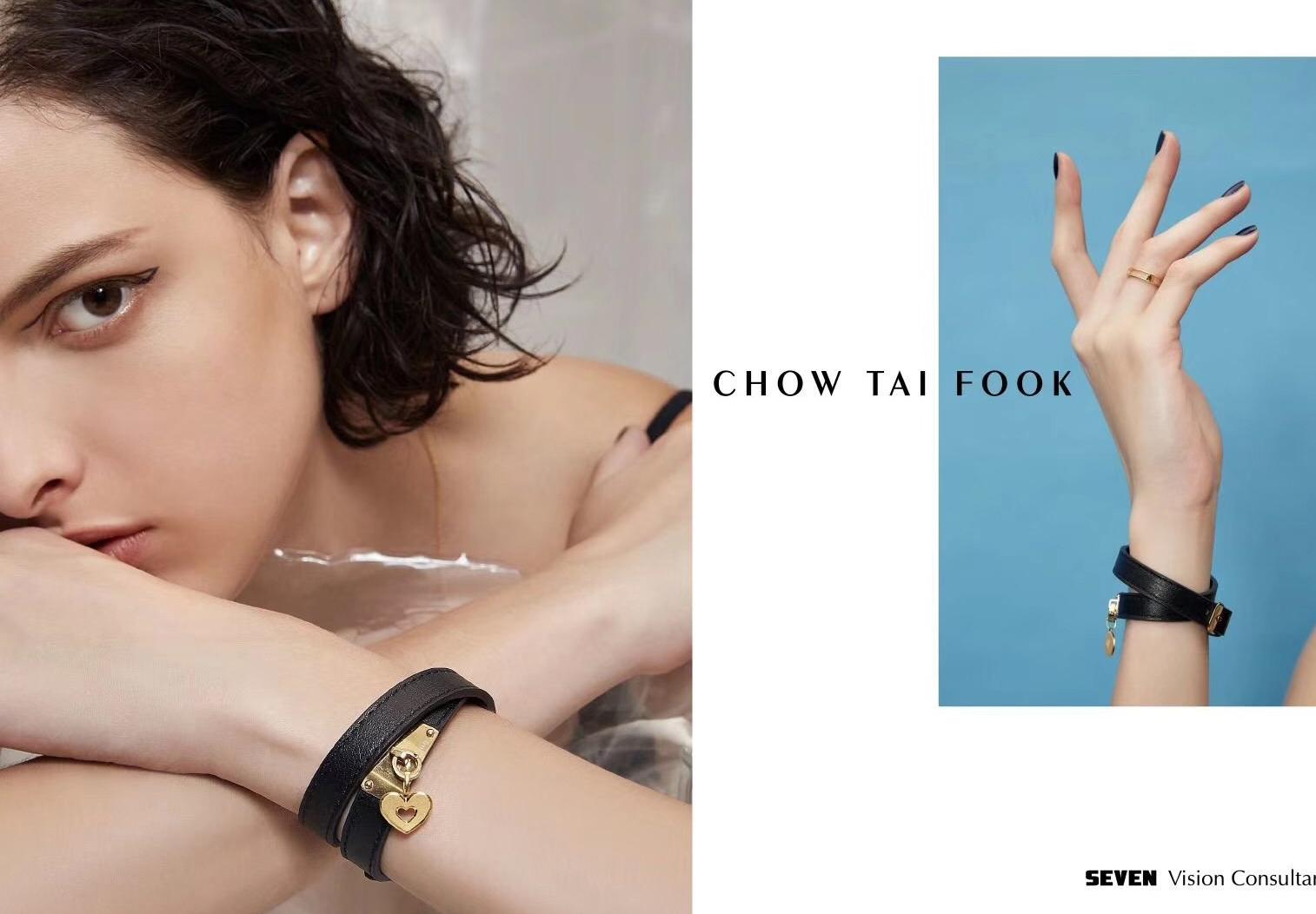 珠宝摄影 | 周大福 Chow Tai Fook