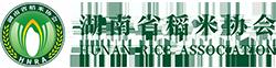 湖南省稻米协会