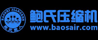 潜水高压压缩机-鲍氏压缩机上海有限公司