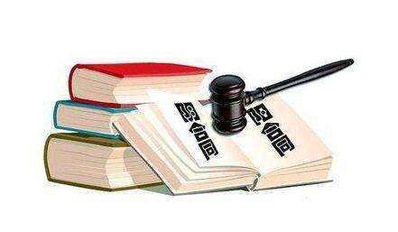 """律师视点丨""""四象限法""""分析建设工程""""黑白合同""""问题"""