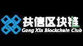 STO,杭州共信区块链科技有限公司