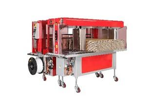 -------TP-702CCQ系列 -------高速瓦楞纸箱三面拍齐捆包机