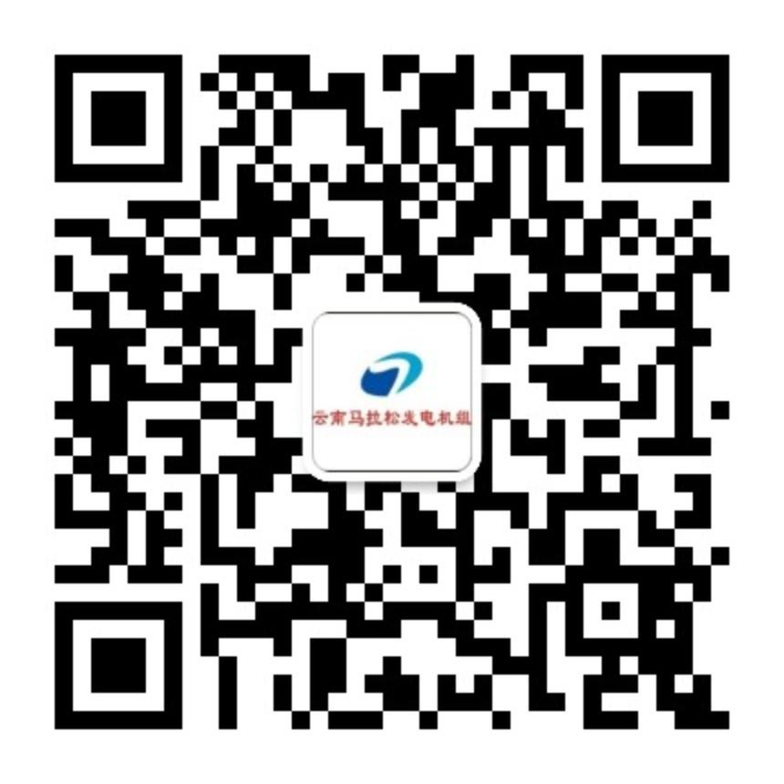 云南马拉松机电设备有限公司