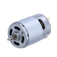 吸尘器电机RS-540H/545H