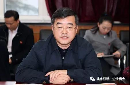 【时政新闻】省委召开常委会会议 张庆伟主持