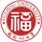福州大学(211)