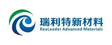 青岛瑞利特新材料科技有限公司