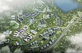 南方科技大学和深圳大学新校区拆迁安置产业园区和商住综合区