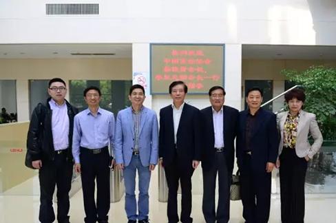 赖夏荣接待中烹协会长和副会长莅临pinnacle sports平博客户端考察指导工作