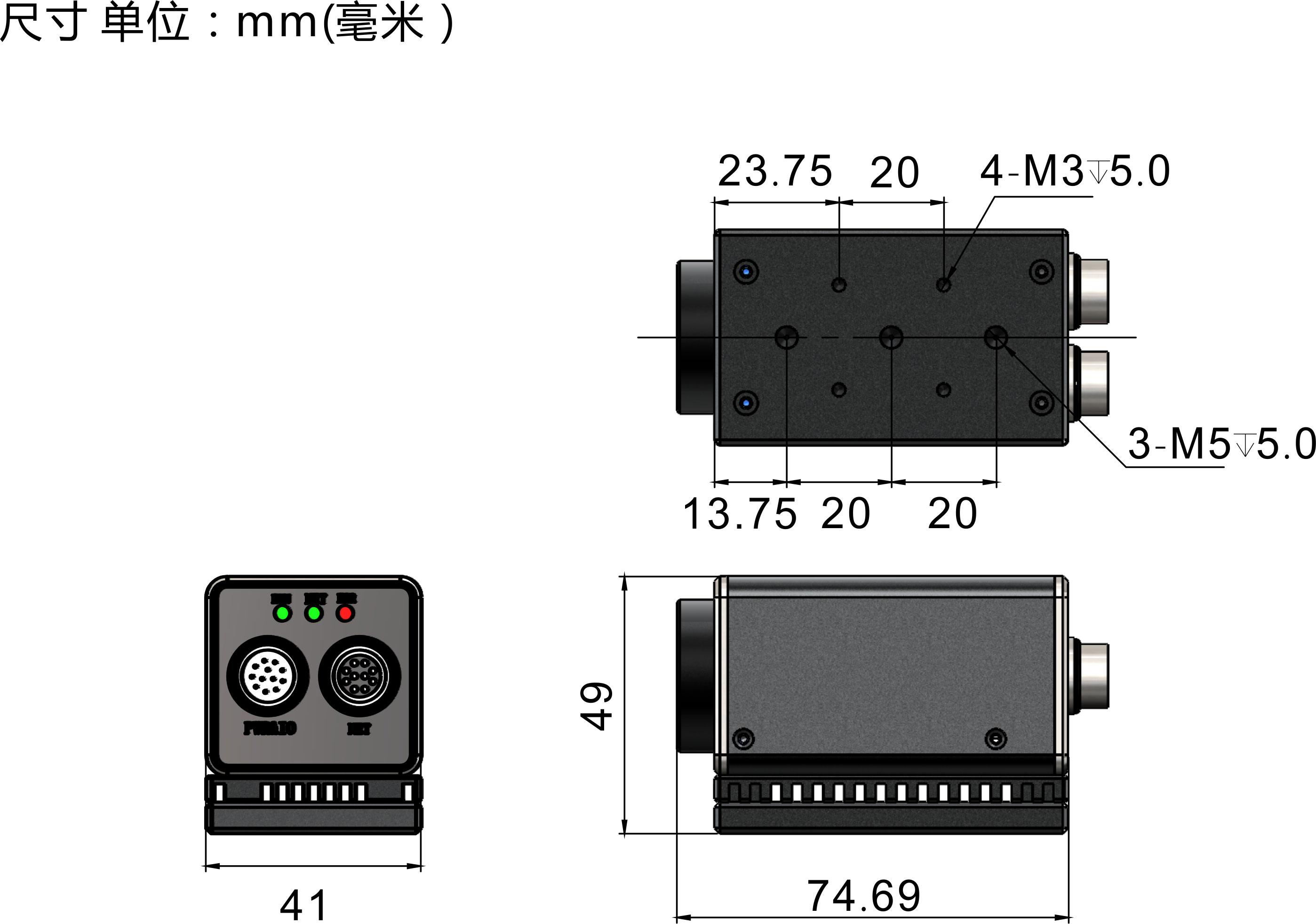 EV嵌入式智能相机