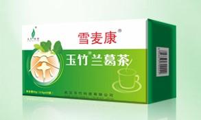玉竹兰葛茶