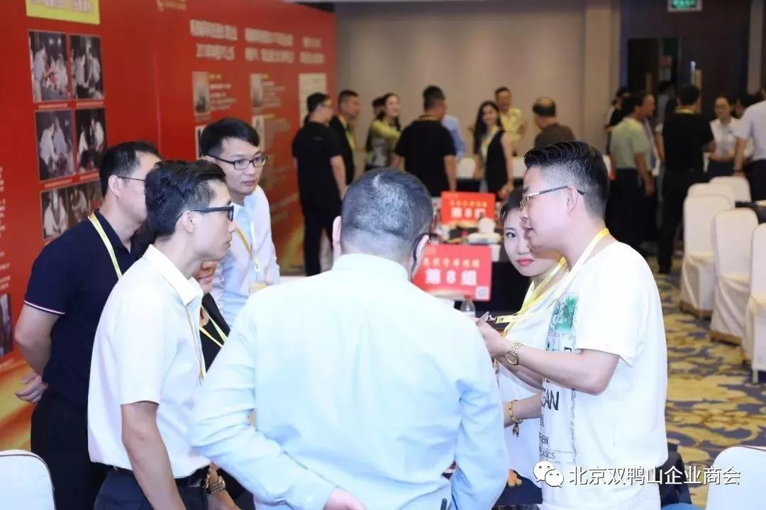 【会员企业】九顶商学院第二期资本痛点实战班·南京站开班啦