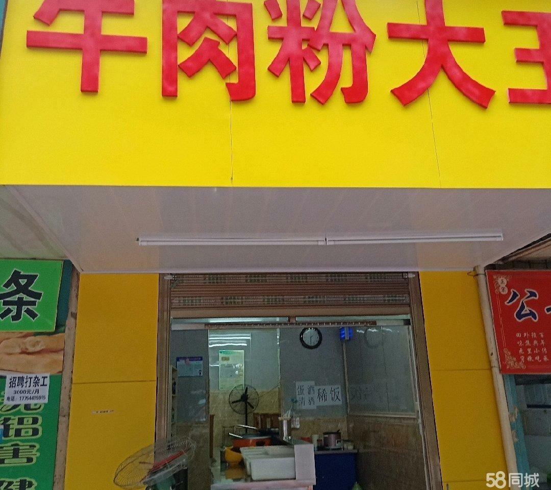 汉阳大型社区临街门面急转/可空转