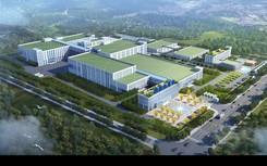 康弘制药新厂建设项目概念设计和基础设计