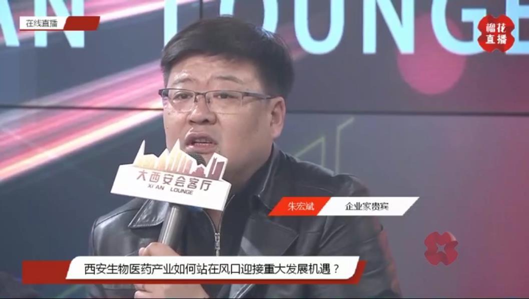 办一场国际性学术会议,陕西bob棋牌生物敢干!