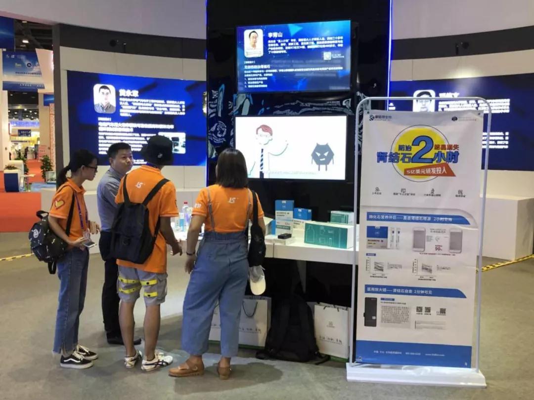 beplay体育ios版下载得生物科技应邀参加第15届东博会、商务与投资峰会