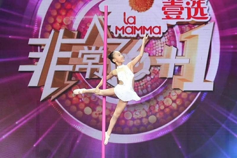 全城通告:重庆朋友的大福利来了!CCTV《非常6+1》重庆选拔赛来啦!