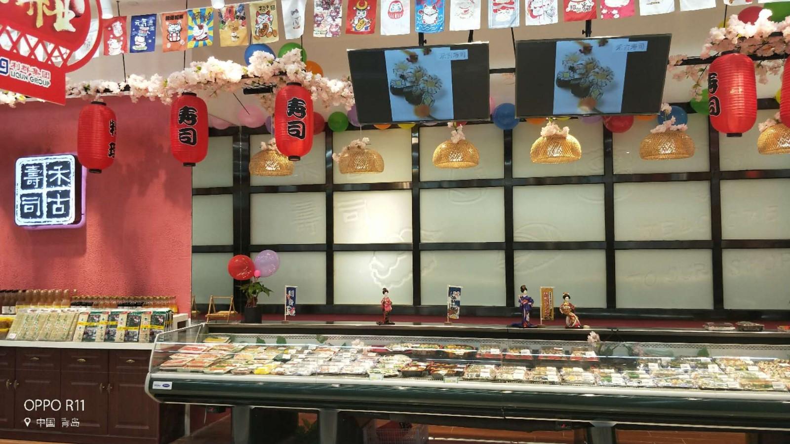 利群诺德广场———寿司