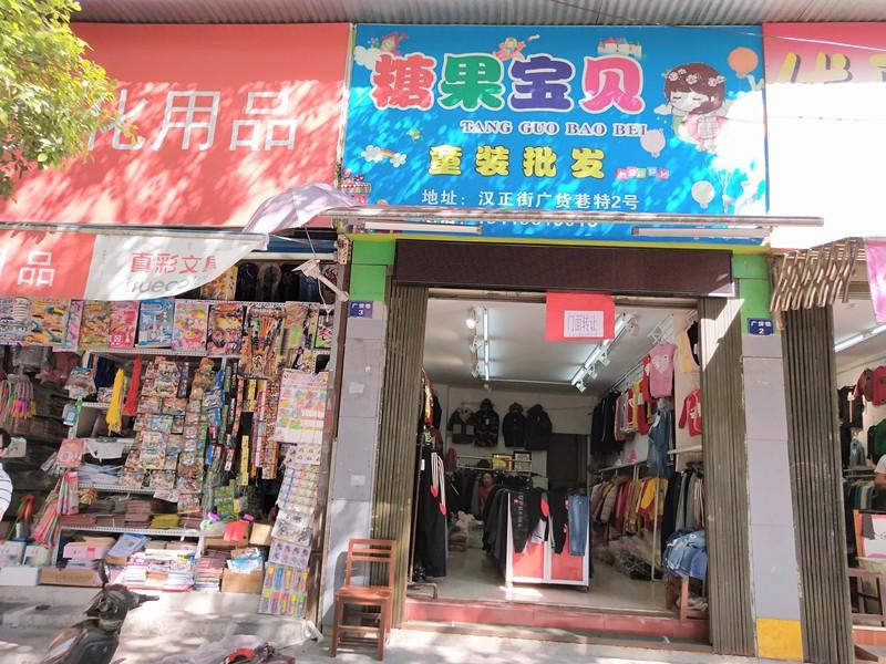 汉正街临街旺铺优转无行业限制