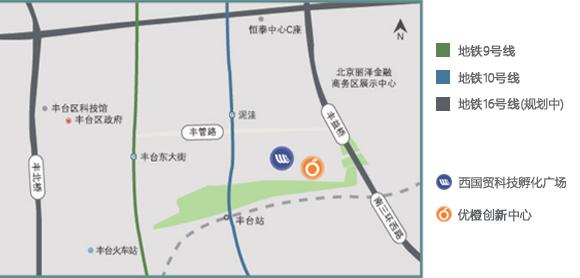 优橙·创新中心