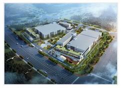 中国药科大学制药有限公司新药研发与制剂生产基地(溧水)建设项目设计