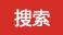 北京慕程知识产权代理有限公司