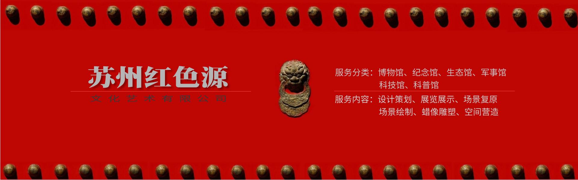 苏州雕塑设计公司