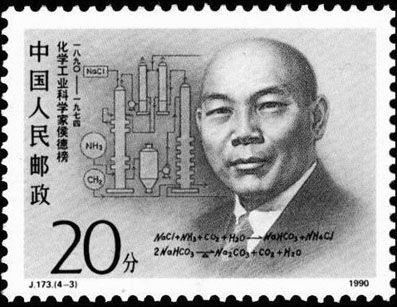 """""""舶来""""的知识产权制度:在进口中诞生的1984《专利法》"""