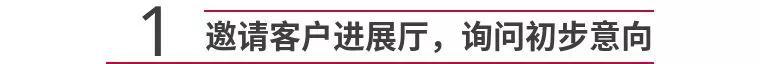 【小智君课堂】开展在即,外贸业务员必get8大技能!