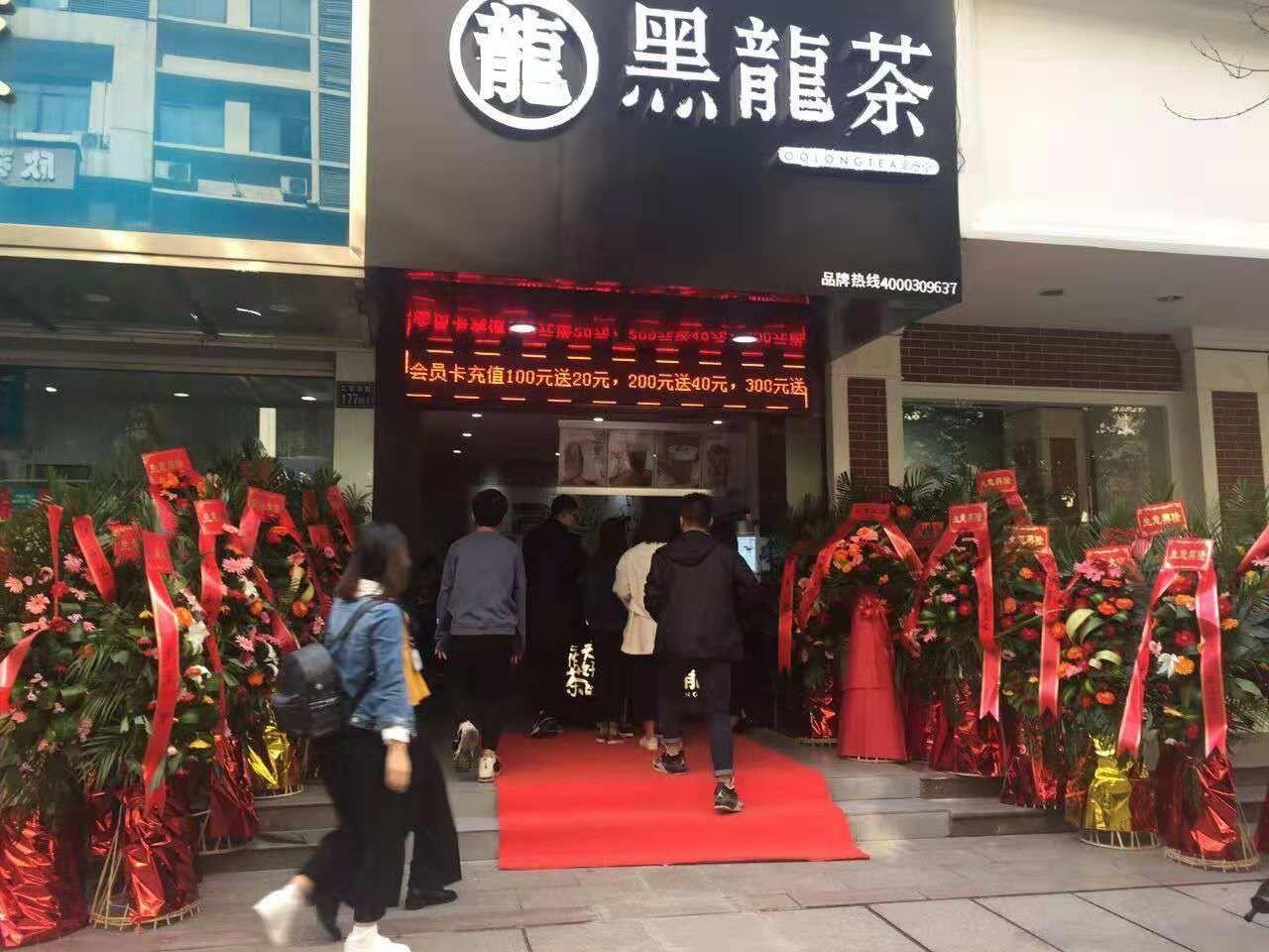 江汉新华路20m2奶茶小吃店低价转
