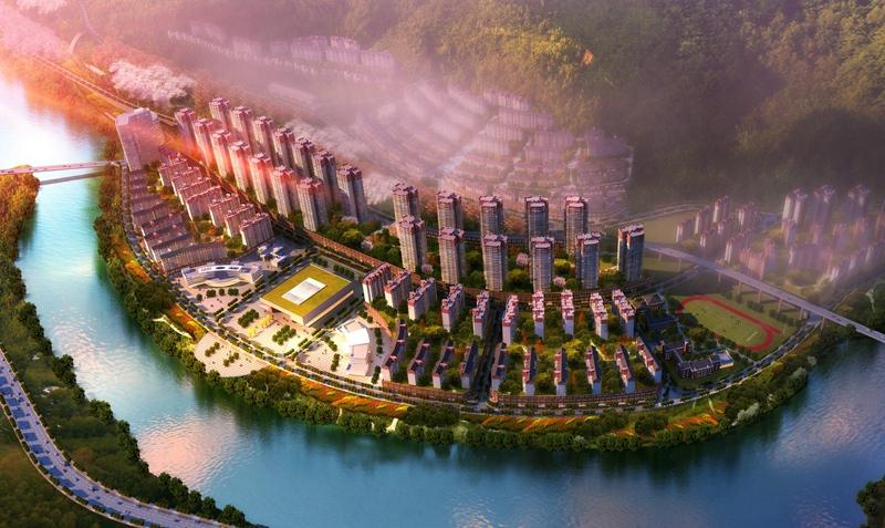 中国怒江悬崖小镇项目一期工程开工