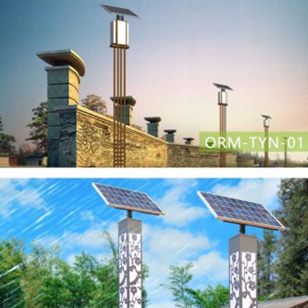 太阳能观景灯