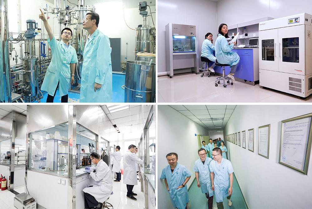 医药研发中心