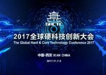 bob棋牌生物在全球硬科技创新大会获殊荣
