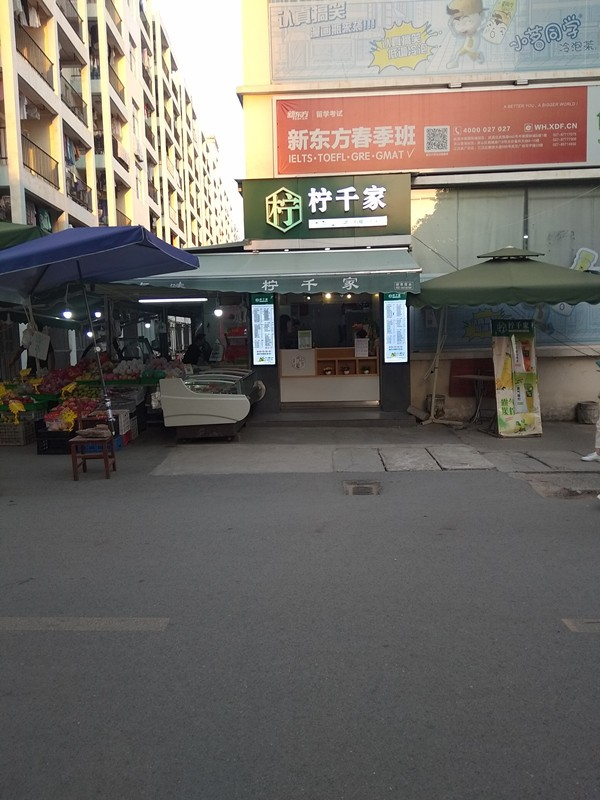 武昌首义学院,大学宿舍门口临街饮品店转让!