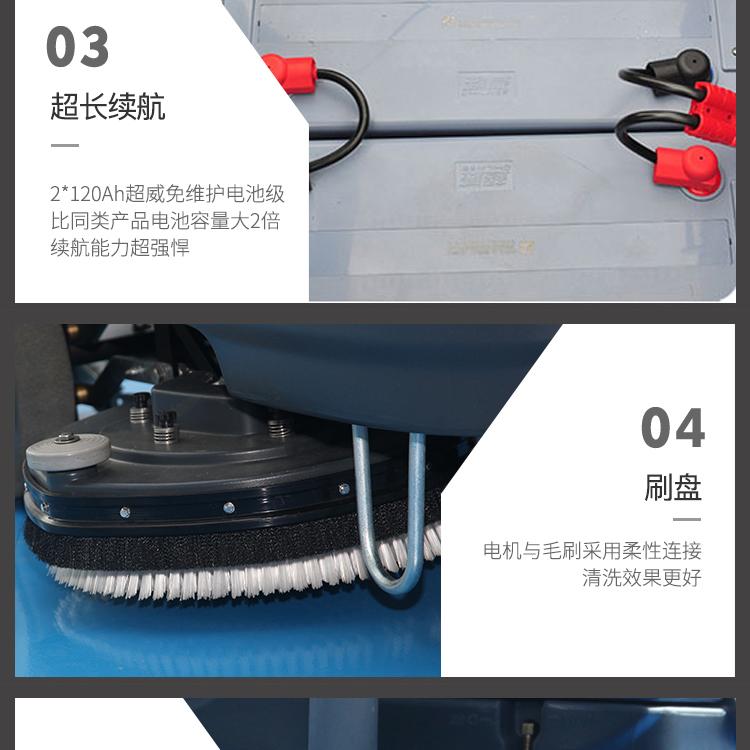 WJS-XD7大型驾驶式洗地机