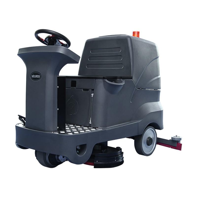WJS-XD8驾驶式大型三刷洗地机