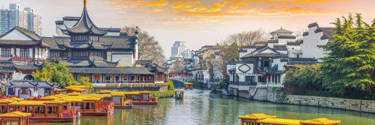 南京好行旅游有限责任公司