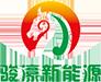 上海凈水設備,駿濠新能源