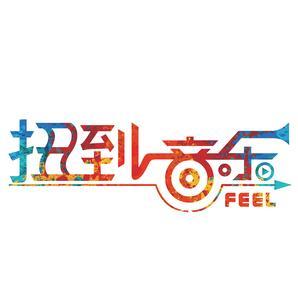 重庆捷众文化传播有限公司