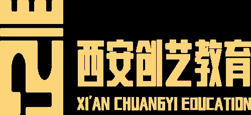 西安创晟文化传播有限公司