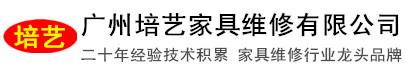 广州培艺家具美容学校