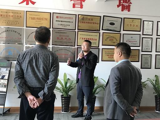 政协句容市委员会领导一行实地考察江苏海川新材料公司