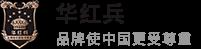 移动营销理论-广州掌沃创新科技有限公司